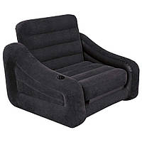Надувное кресло трансформер Intex 68565, фото 1