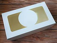 Коробка с прозрачным верхом 200*115*50 мм, БЕЛАЯ