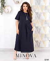 Длинное синее свободное платье с подвеской большие размеры от 50 до 64