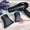 Фен для волос Sonax Pro SN-6628