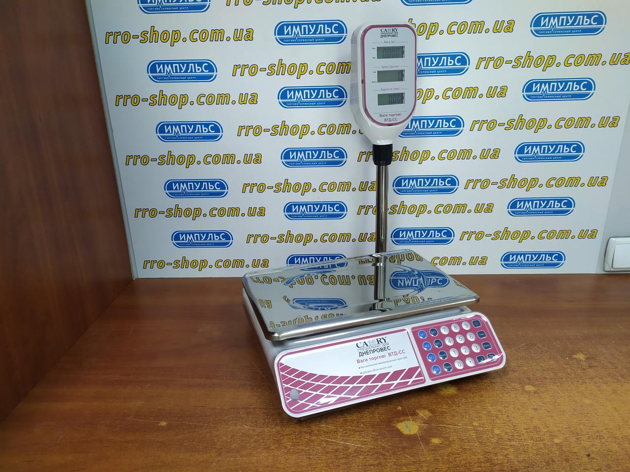Весы торговые со стойкой Днепровес ВТД-СС (6 кг, 15 кг, 30 кг)