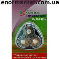 Бритвенная головка в сборе на 3 режущих блока (лезвия) НХ852 электробритвы НХ2012 Fanat металлик НОВЫЙ ХАРЬКОВ