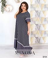 Длинное А-силуэта свободное платье в полоску большие размеры от 54 до 64