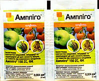 Инсектицид Амплиго 4 мл. Syngenta, Швейцария