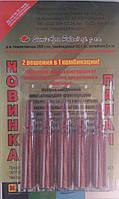Инсектицид Палач 5 амп (10 г) гранула