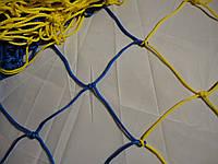 Сетка для футбола повышенной прочности «СТАНДАРТ ПЛЮС» желто-синяя (комплект 2 шт.)