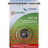 Бритвенная головка НХ 9 (комплект: 1 сеточка + 1 лезвие) для электробритвы НОВЫЙ ХАРЬКОВ
