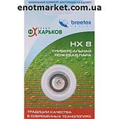 Бритвенная головка НХ 8 (комплект: 1 сеточка + 1 лезвие) для электробритвы НОВЫЙ ХАРЬКОВ