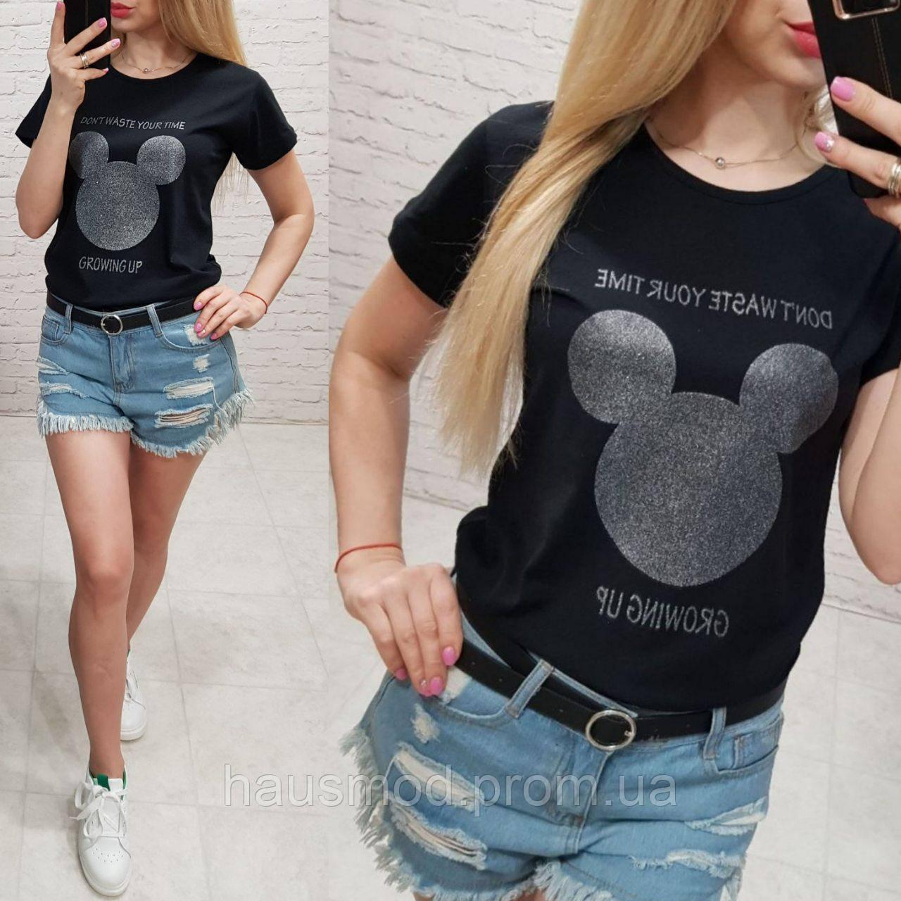 Женская футболка летняя качество Growing Up турция 100% катон цвет черный