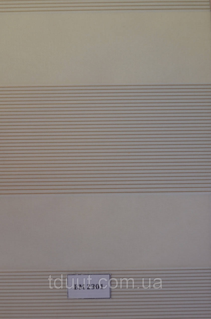 Рулонные шторы день-ночь белые ВМ-2301