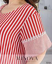 Довге А-силуету вільне плаття в смужку великі розміри від 54 до 64, фото 3