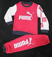 Костюм спортивный детский, фото 1