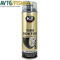 Герметик шин / вулканізатор K2 TIRE DOKTOR USA