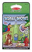 """Волшебная водная раскраска """"Животные"""" Melissa & Doug MD15376"""