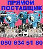 Метран-150 CD TG CG преобразователь давления метран. Купить. Звоните.