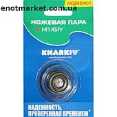 Бритвенная головка Х51У (комплект: 1 сеточка + 1 лезвие) для электробритвы ХАРЬКОВ, ХАРКІВ