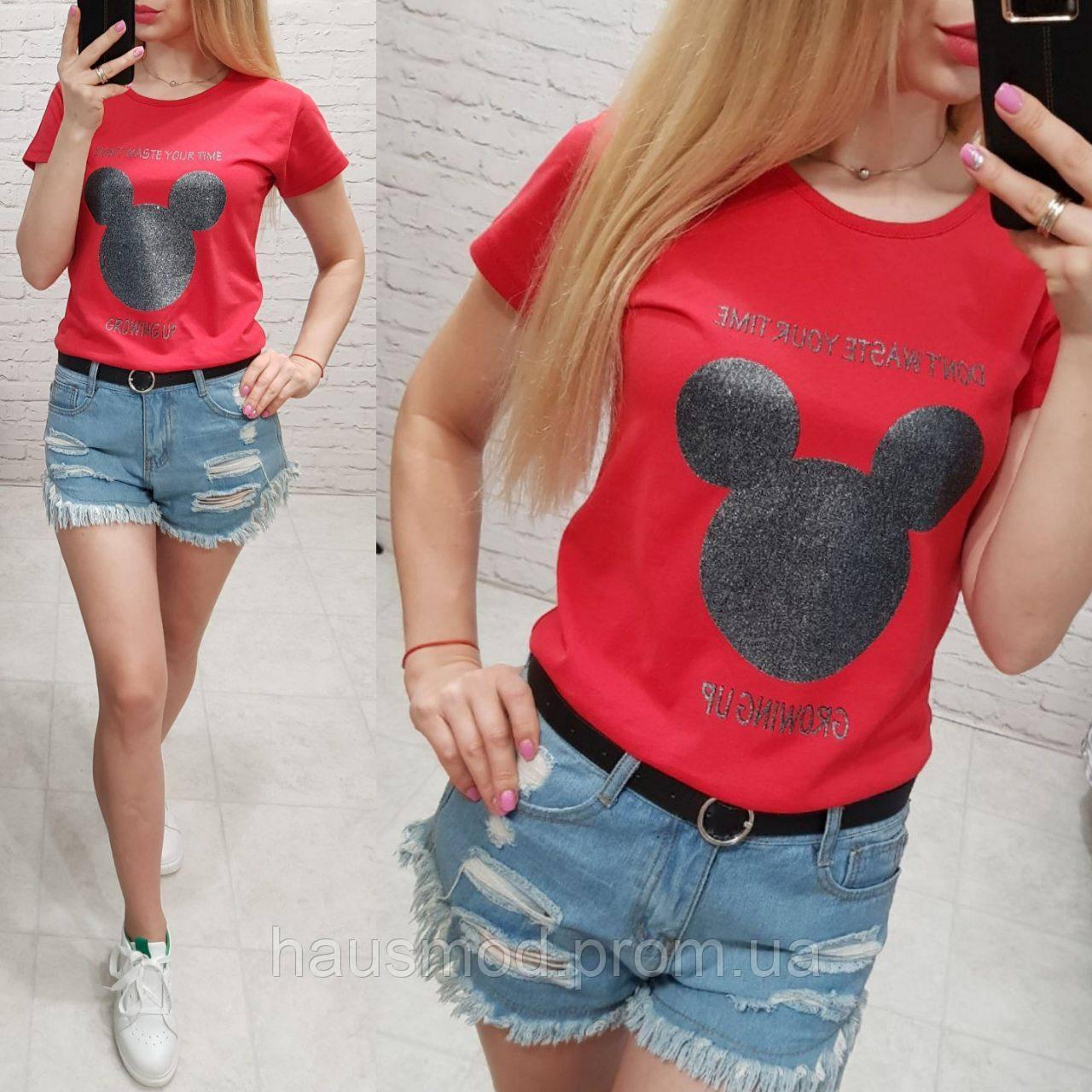 Женская футболка летняя качество Growing Up турция 100% катон цвет красный