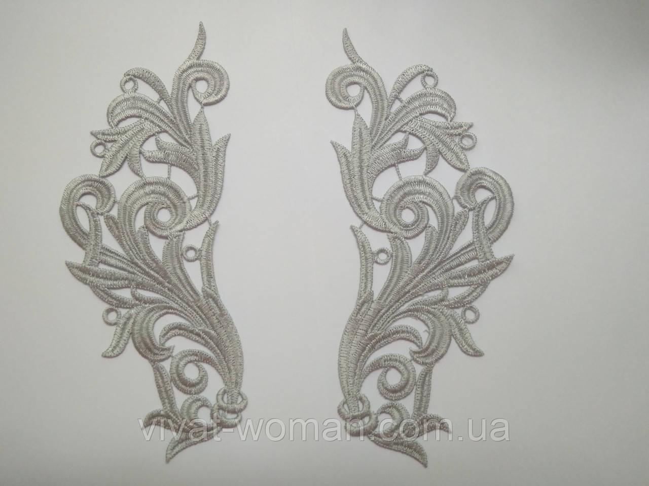 Кружевной фрагмент (лейс) Глория светло серый, 22х9 см. Цена за пару