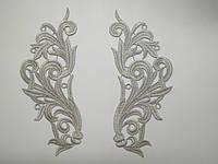 Кружевной фрагмент (лейс) Глория светло серый, 22х9 см. Цена за пару, фото 1