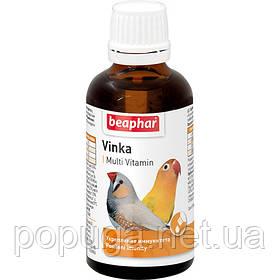 Витамины Beaphar Vinka для птиц для укрепления иммунитета, 50 мл