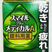 Капли для глаз с витамином A против сухости и усталости. Lion Smile Medical A  (Япония) 10 мл
