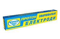 Электроди Сварочные /Електроди Протон АНО-21 3.0 х 350 , 3 кг