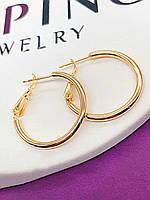 Серьги-кольца 2,5 см позолота Xuping. Медицинское золото