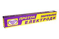 Электроди Сварочные /Зварювальні Електроди Протон АНО-4 5.0 х 450 , 5 кг