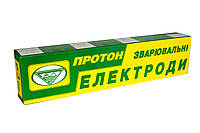 Электроди Сварочные /Зварювальні ЕлектродиПротон УОНИ 13/55 3.0 х 350 , 5 кг