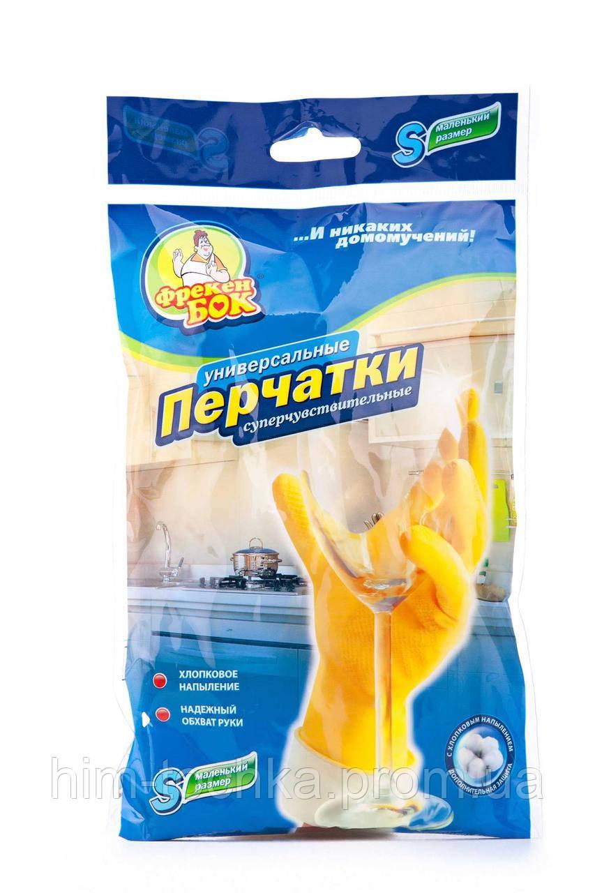 Перчатки ФРЕКЕН  БОК  резиновые для  мытья посуды S