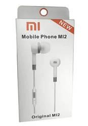 Наушники вкладыши Mobile Phone MI2 (Белый)
