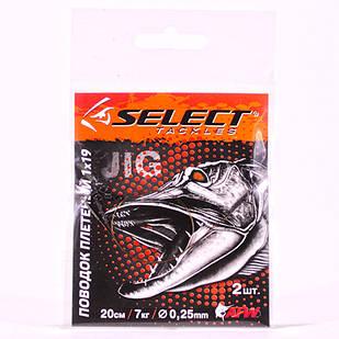 Поводок Select плетёный 1x19 20см 7кг (2шт/упак)
