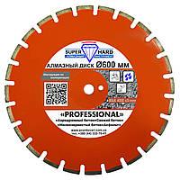 """Алмазный диск SUPERHARD """"PROFESSIONAL"""" Ø 600 мм"""