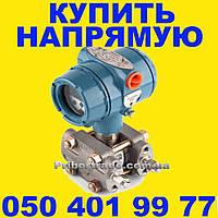 Метран метран 55 датчик давления метран 55 ди 750 грн.