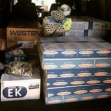 Доставка товара производится в день заказа по городу Харькову и области, а также транспортной компанией по всей Украине! 098 0 388 388; 095 15 14 003 @ теплодом.укр