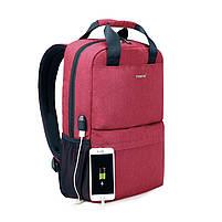Городской рюкзак Tigernu T-B3508, 15.6 дюймов, красный, фото 4