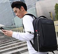 Городской рюкзак Tigernu T-B3503 классической формы 21 л, фото 7