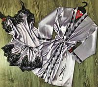 Шелковый комплект для дома халат+пижама с кружевом.