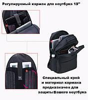Самый большой рюкзакдля ноутбука Tigernu T-B3032, 33 л, фото 4