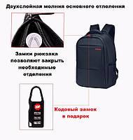 Самый большой рюкзакдля ноутбука Tigernu T-B3032, 33 л, фото 6