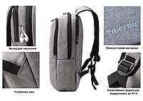 Рюкзак городской Tigernu T-B3090A, серый, фото 7