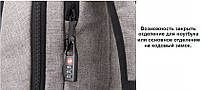 Рюкзак городской Tigernu T-B3090A, серый, фото 8