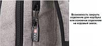Рюкзак городской Tigernu T-B3090A, т.серый, фото 8