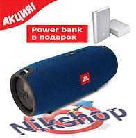 Портативная колонка в стиле JBL Xtreme +power bank в подарок