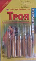 Инсектицид Троя 5 амп (10 г), гранула, фото 1