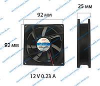 Вентилятор (Кулер) для сварочного аппарата 12V (92x92