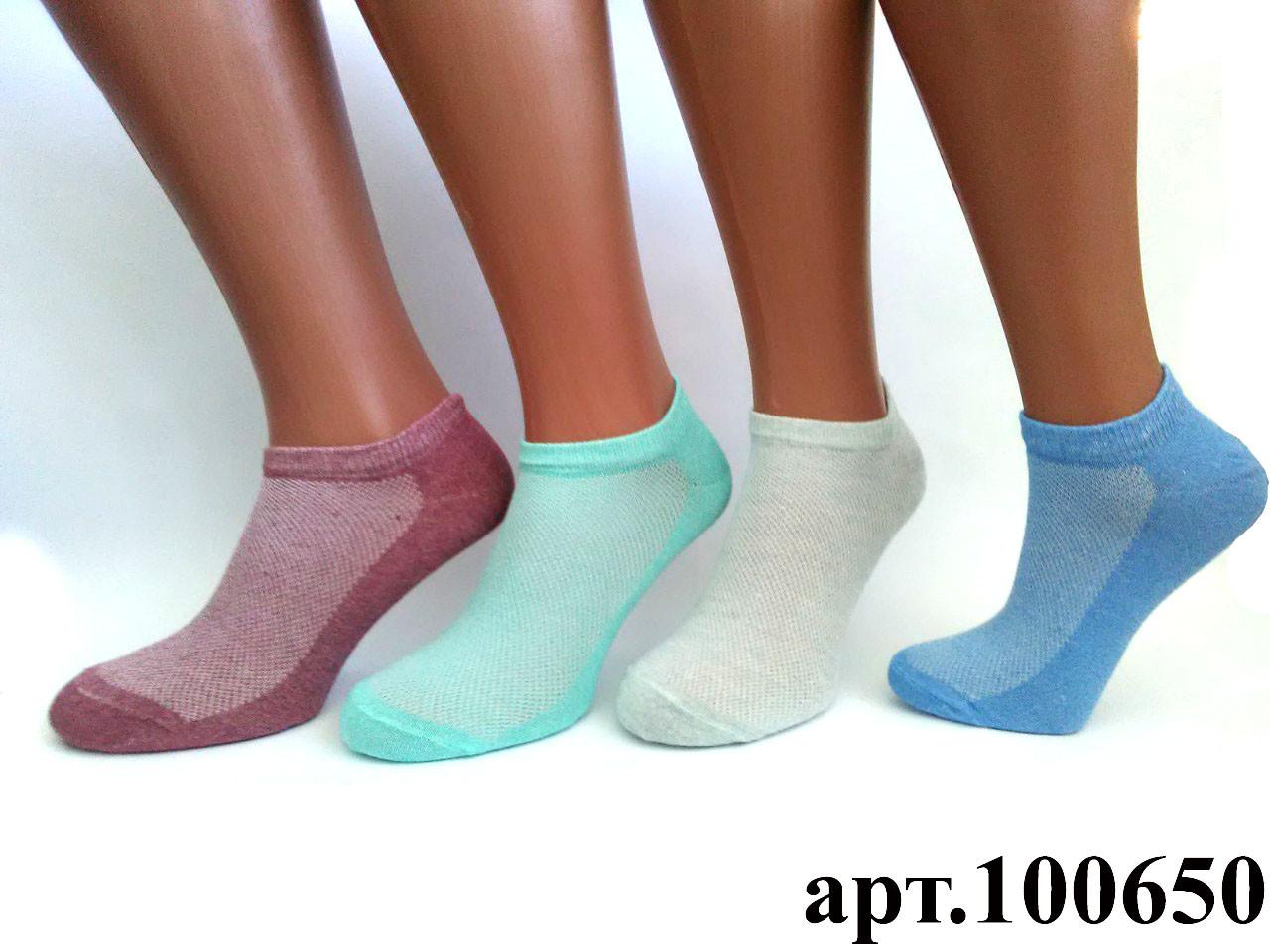 Шкарпетки спортивні жіночі SOI 23-25 р. (36-40) * 635 / слід / сітка