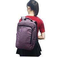 Стильный рюкзак для девушек T-B3174, фиолетовый, фото 2