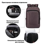 Стильный рюкзак для девушек T-B3174, фиолетовый, фото 4