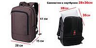 Стильный рюкзак для девушек T-B3174 , кофе, фото 6
